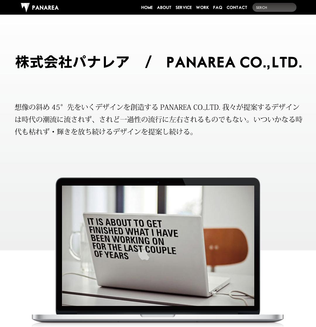 panarea_wp