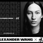 Alexander Wang×H&M のコラボがかっけえええええええ