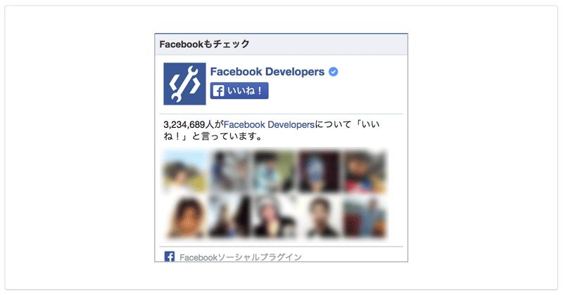 facebooklikebox