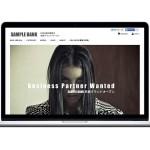 サンプル品を専門に扱うECサイト『SAMPLE BANK』が気になっている