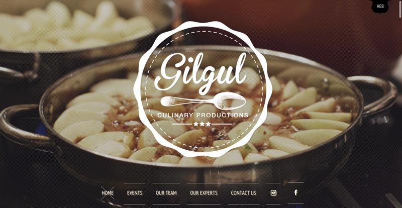 Gilgul_Culinary_Productions