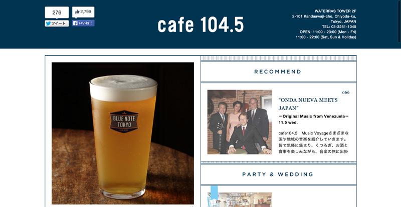 cafe_104.5
