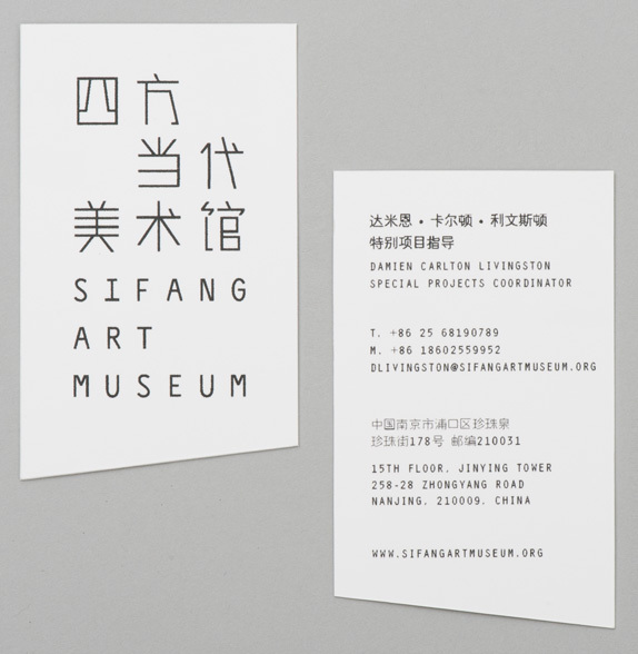 business_card_028