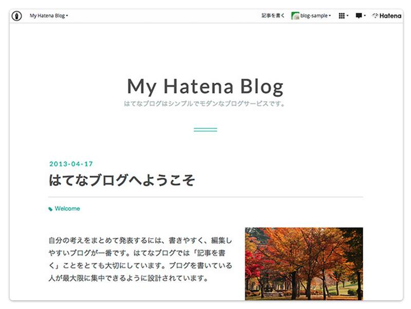 hatena_Evergreen