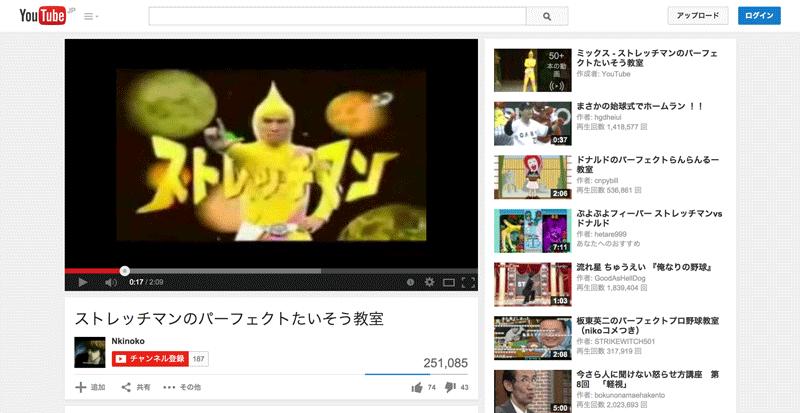 youtube02