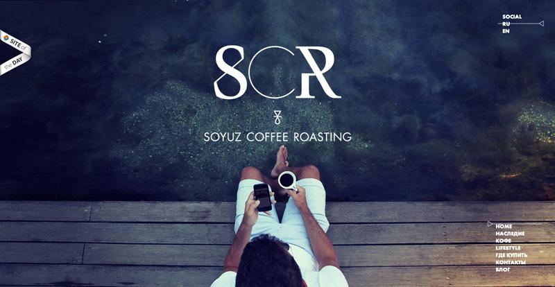 Soyuz_Coffee_Roasting